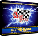 ЗВК Реагент 3000 Драйв-Плюс 3х50